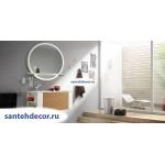 Мебель для ванной комнаты Belux Бали 80