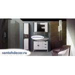 Мебель для ванной комнаты Belux Анталия 100