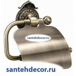 Бумагодержатель с крышкой Gabriel Classic Bronze 13903-4-Bronze