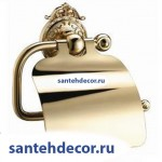 Бумагодержатель с крышкой  Gabriel Classic Gold 13903-4-Gold