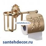 Бумагодержатель+освежитель Gabriel Classic Gold 13903-3В/Gold