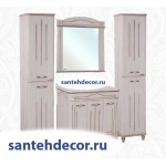 Мебель для ванной комнаты Bellezza Аллегро Люкс-100 бежевая + раковина + мраморная столешница