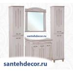 Мебель для ванной комнаты Bellezza Аллегро Люкс-80 бежевая + раковина + мраморная столешница