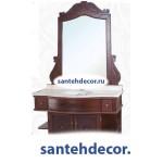 Мебель для ванной комнаты Bellezza Аврора-120 из массива дуба вишня + раковина + мраморная столешница