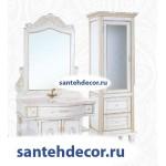 Мебель для ванной комнаты Bellezza Аврора-120 из массива дуба золото + раковина + мраморная столешница