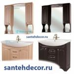 Мебель для ванной комнаты Bellezza Камелия-95 тумба с 2 ящ. пленка ПВХ + раковина