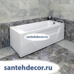 "Гидромассажная акриловая ванна ""Ларедо-2"" 1600х700"