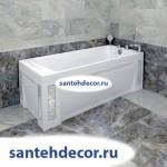 "Гидромассажная акриловая ванна ""Ларедо-3"" 1700х700"
