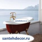 Ванна Bel Bagno (цвет-красный)  свободностоящая на ножках BB04/CRM/BRN/ORO/170